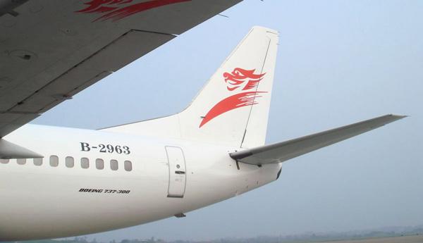 West_Air