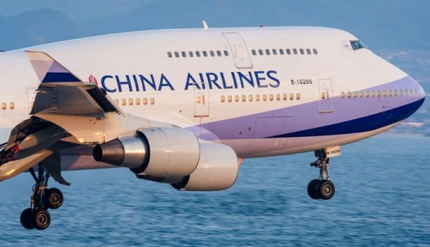 Картинки по запросу china airlines fotos