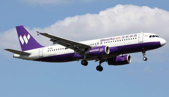 WestAir A320-2