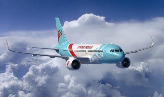 Loong_Air_A320-1